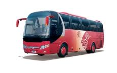ZK6107HA(E) yutong bus(Autocars de tourisme,)