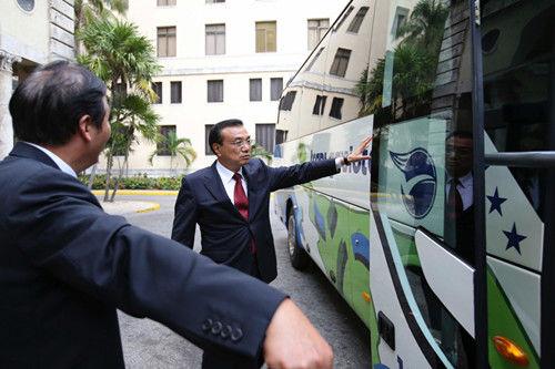 Analyse de quatre r?les des autobus Yutong en 2016