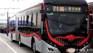 """""""Etre en action"""" de l'autobus Yutong de Trolleybus à double source à Shanghai, transport commun à capacité moyenne cherche la voie de la réformation du transport dans la métropole"""