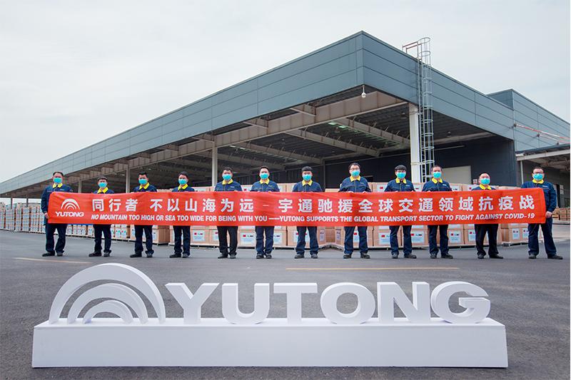 Ceux qui avancent ensemble n'ont pas peur d'un voyage long et difficile---Yutong soutient rapidement la lutte contre l'épidémie dans le domaine des transports de nombreux pays à travers le monde