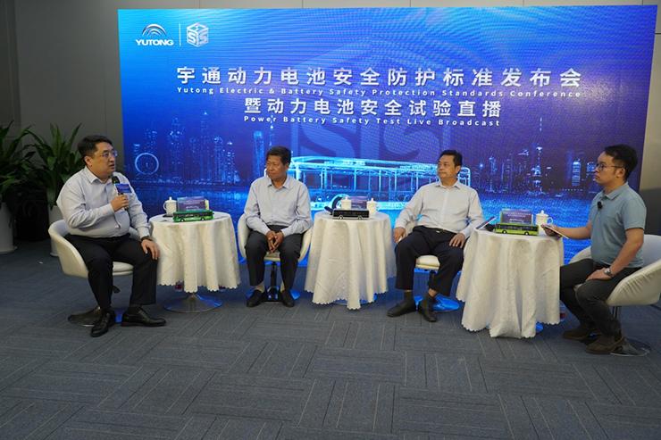 Lancement de la dernière technologie de sécurité pour les batteries de véhicules électriques par Yutong