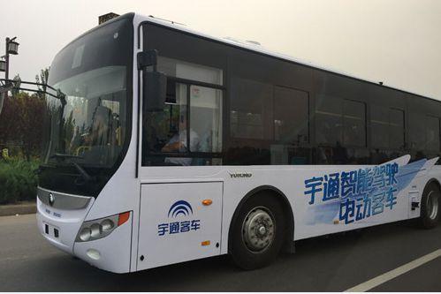 L'autocar sans conducteur de YUTONG a passé le test avec succès