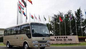 Bus Yutong a servi le forum asiatique de Boao pendant deux années consécutives