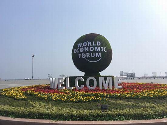 Mise à application l'industrie 4.0, l'entreprise Yutong a servi le forum de Davos en été de 2017